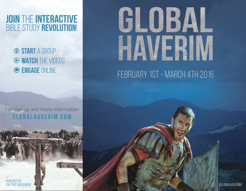 Global Haverim Flyer